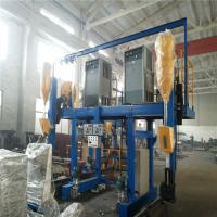 Quality T / I / H Beam Steel structure fabrication equipment/stainless steel welding machine for sale