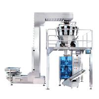 Quality Automatic Vertical Food Packaging Machine for Rice Coffee Bean for sale