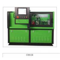 Buy cheap fuel nozzle test bench for injection nozzle test from wholesalers