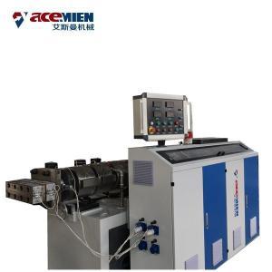 Quality PVC Film Lamination Hot Stamping Plastic Board Making Machine , PVC Ceiling Machine for sale