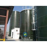 Quality Enamel Coated Waste Water Storage Tanks With Corrosion Resistance for sale