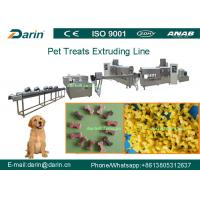 China Darin Dental Care Pedigree Pet Snacks / Dog Chews / Pet Treat food extrusion equipment on sale