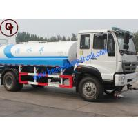 Quality HOWO 10000 Liter Sprayer Water Truck , 20M3 Pressure 4x2 Water Tank Truck for sale