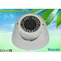 Quality SONY / SHARP Color CCD Dome Infared Camera of PAL 1 / 50 - 1 / 100, 000Sec for sale