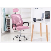 Quality Working Computer Medium Leisure Upholstered Office Chair for sale