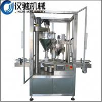 China automatic bottle can tin goat milk powder packing machine price on sale