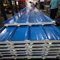 Quality insulated 30mm sliver paper eps sandwich roof panel 840-30-0.426mm for warehouse for sale