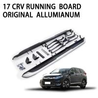 Quality 17CRV OE Auto Parts Truck Step Bars Easy Fitting Wheel To Wheel High Utility for sale