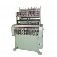 Quality High speed narrow fabric needle loom 8/55 for sale