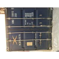 China 6.06m Length Used 20ft Shipping Container / Used Sea Containers For Sale on sale