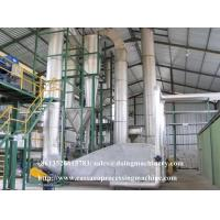 Buy cheap Large capacity cassava flour drying machine in cassava processing plant from wholesalers