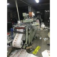 Quality Export Preferred Envelope Die Cutting Machine Factory Produced Die Cut Machine for Vinyl Stickers for sale