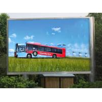 China SMD 3528 ip67 Outdoor Full Color LED Display / p10 dot matrix led module on sale