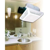 Quality home ceiling mounted exhaust fan for sale