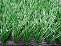 Buy Sports GrassFootball-WF-J8000 at wholesale prices