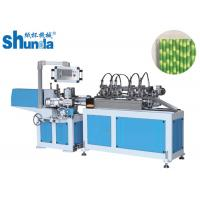 Quality Replacement Paper Tube Making Machine Automatic Paper Made Drinking Straw for sale