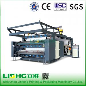 China Multicolor Wide Web Printing Machine for PP Woven Sack,Non Woven Fabric Stack Type Flexographic Printing Machine on sale