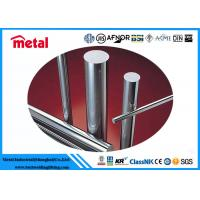 Quality Boiler Heat Exchanger Alloy Steel Round Bar 34CrNiMo6 Sum24l JIS4304 - 2005 for sale