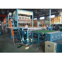 China Rotary Type Egg Tray Equipment Paper Pulp Molding Machinery 3000pcs/H Capacity on sale