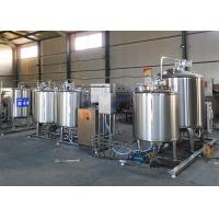 Quality Flavored Fresh Milk Processing Machine / Dairy Milk Production Machinery for sale