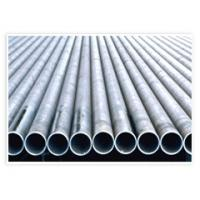Buy cheap Carbon Steel Pipes & Tubes from wholesalers
