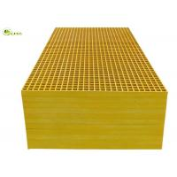 China Plastic Gutter Drain Cover 20*20mm FRP Reinforced Pultrusion Gully Grating Plate on sale