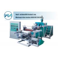 China Width 500mm - 1000mm Single Layer Automatic LLDPE Cast Stretch Film Making Machine on sale