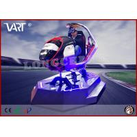 Quality VR car simulator , VR dynamic driving car with logitech steering wheel for sale