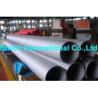 Quality ASTM B163 Nickel Alloy Stainless Steel Round Tube for Condenser / Heat - Exchanger for sale