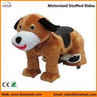 Quality Battery Operated Motorized Stuffed Rides on Toys for kids and adult-Dog for sale