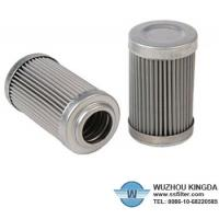 Quality Fuel filter element for sale