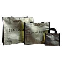 Quality Customized  Non Woven Carry Bag Golden Fabric Silk Screen Printing Logo for sale