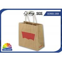 Quality Recycled 4C Logo Printing Brown Kraft Paper Bags Shopping Bags with Paper Handle for sale
