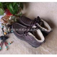 Quality Mens Winter Soft Driving Shoes Double Face Sheepskin moccasins  chocolate color for sale