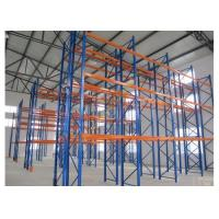 Quality Storage Equipment Warehouse Pallet Rack ,Very Narrow Aisle Selective Warehouse Rack for sale