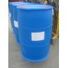 Buy cheap Alkyldimethylbenzylammonium chloride 80% 61789-71-7 from wholesalers