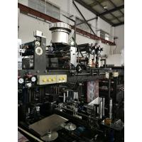 Quality Coffee Bag Coffee Valve Applicator 600mm Machine Width UL Certification for sale