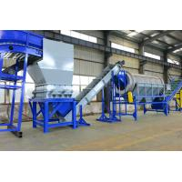 Quality Shampoo  Plastic Bottle Recycling Equipment , HDPE PET Bottle Washing Plant for sale