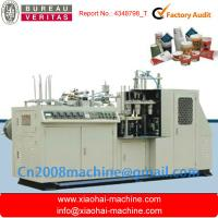 Quality Automatic Paper Cup Forming Machine With Micro - computer System 2.5oz - 12 oz for sale