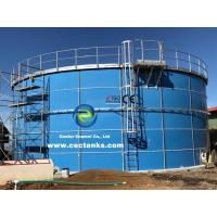 Quality Industrial Glass Lined Water Storage Tanks Acid And Alkalinity Proof for sale