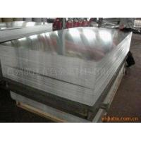 China Aluminum Sheets for PCB on sale