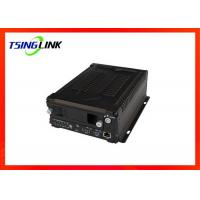 Quality Vehicle Truck Bus Car HD DVR with 4G Realtime GPS Tracking 8CH Network Input for sale