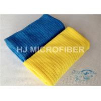 China Yellow Scratch Free Micro Cleaning Cloth Swirl Free / Drying Microfiber Towels on sale