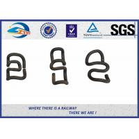 Quality Railway SKL1 Tension Clamp,Rail clips rail fastening system HDG painted for sale