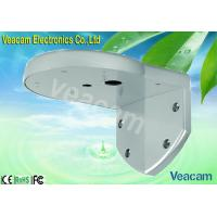 Quality 190 * 160 * 135mm Silver Aluminum Alloy Bracket of CCTV Accessories for sale