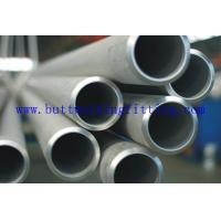 """Quality 1/8 - 72"""" Duplex Stainless Steel Pipe ASTM A790 / 790M S31803 UNS S32750 UNSS32760 for sale"""