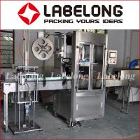 China Hot Sale PET Bottle Labeling Machine With High Quality on sale