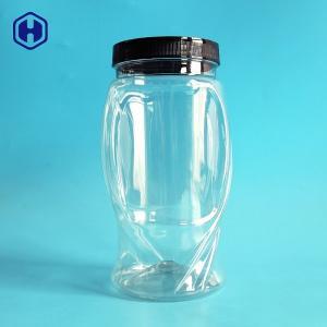 China Leak Proof King Size 1280ML 42OZ Leak Proof Plastic Jar on sale