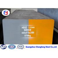 Buy 1.2344 / H13 Special Alloy Steel Flats for Hot Working Die & Tool at wholesale prices