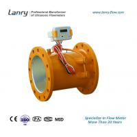 Quality Hot Sell RCN82 Serials Ultrasonic Heating and Cooling Meter for Energy Measurement for sale